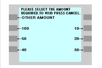金額の選択