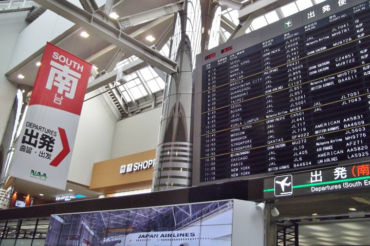空港荷物宅配サービスを利用する上での注意点