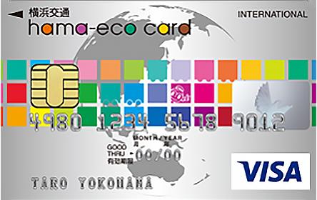 横浜交通hama-eco card(ハマエコカード)