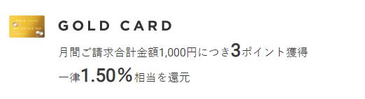 ラグジュアリーカード/Mastercard Gold Cardが「出張」で活躍する理由