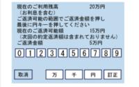 4.返済金額を1万円単位で指定する