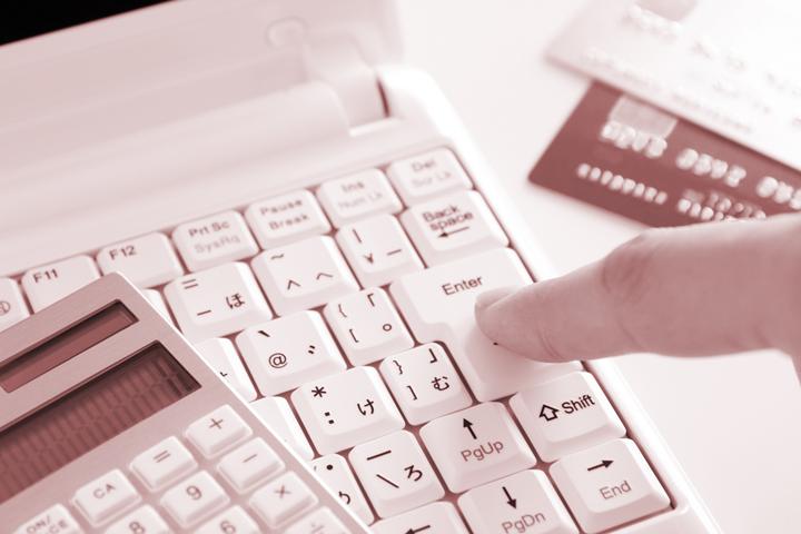 ネット銀行でのデビットカードの作り方