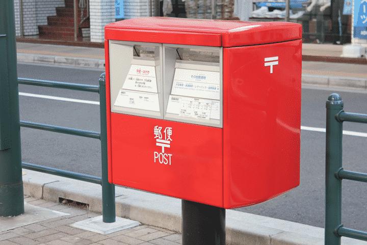 郵送でのガソリンカードの作り方