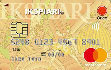 IKSPIARI Card