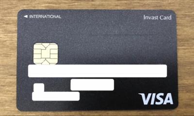 【ポイントを余らせがちな人向け】インヴァストカードなら、ポイントの自動現金化・自動運用で無駄なく有効活用!