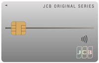 JCB一般カードの概要