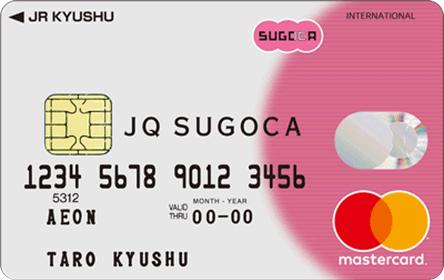 JQ SUGOCA