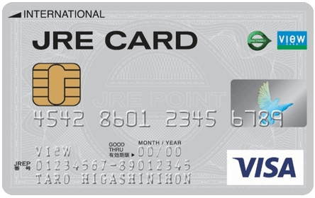 JRE CARD(Suica・定期券なし)