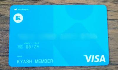 Kyashリアルカードとリクルートデビットカードでポイント2重取り!節約しながらJALマイルを貯める方法