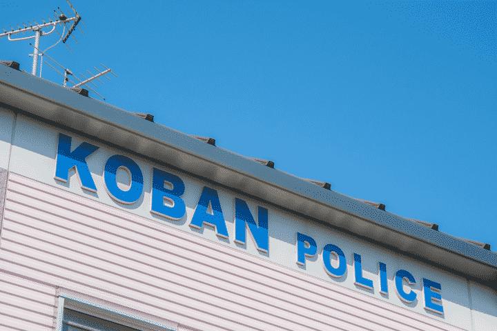 警察に紛失届を出す際の注意点