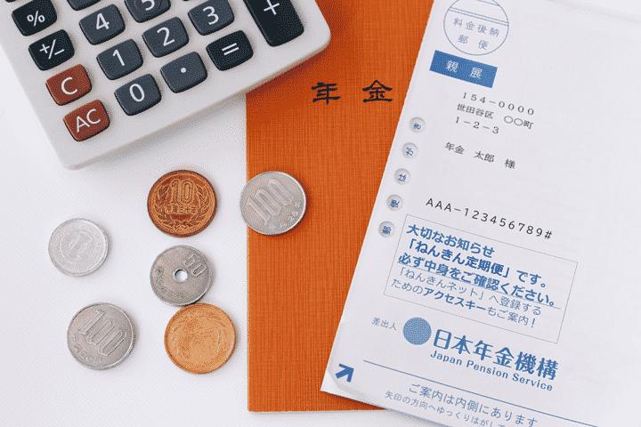 国民年金のコンビニ払いは原則クレジットカード利用不可な理由