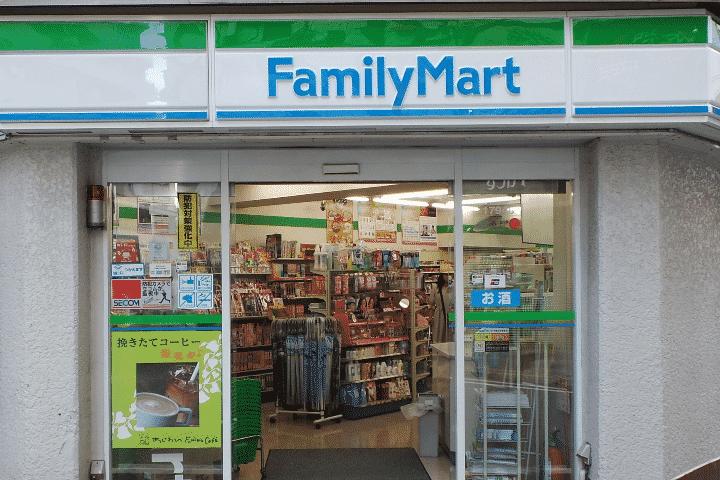 【ファミリーマートの場合】ファミペイとファミマTカードを使う