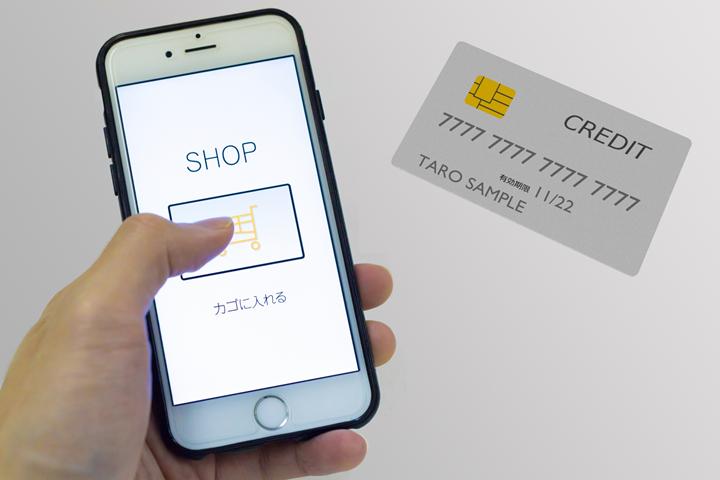 クレジットカードの支払い方法4選
