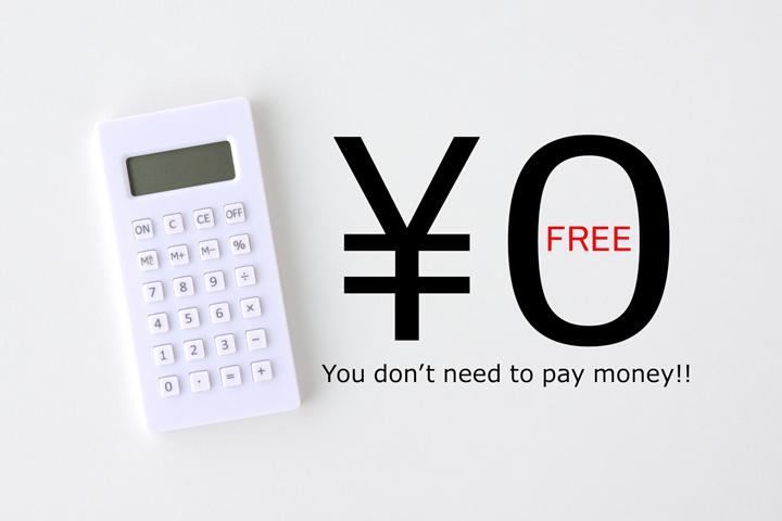 楽天ETCカードの年会費を無料にする方法