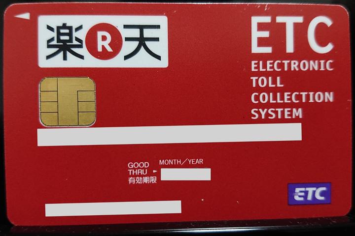 楽天ゴールドカードで利用可能な空港ラウンジ
