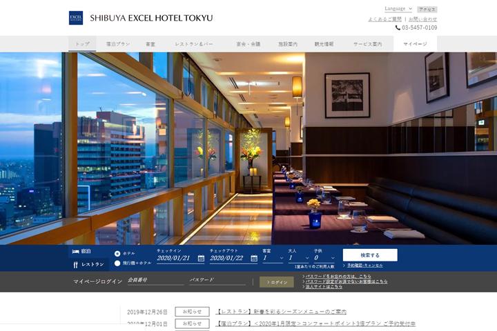 国内外のホテルに3倍お得に泊まる「お得技」の考察