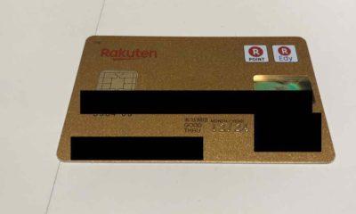 「楽天カード」「kyashリアルカード」とQRコード決済「paypay」を使ったポイント三重取りの方法