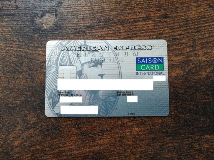 使うクレジットカード