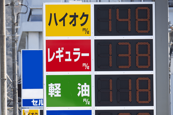 結局、一番お得なのはどのガソリンスタンド?