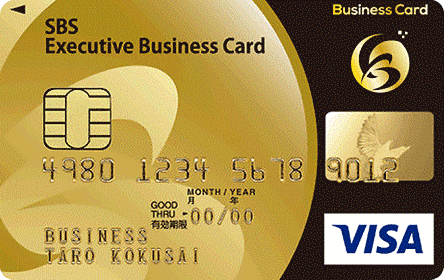 SBS Executive Business Card GOLD