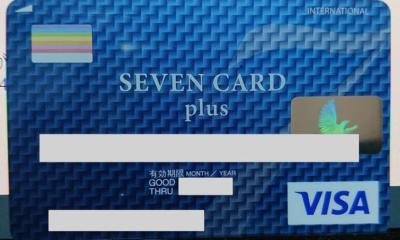 nanacoユーザーは超便利!セブンカードプラスが使い勝手◎な3つの理由を教えます!