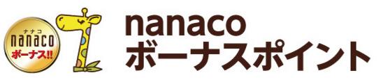 seven_nanacobounus_1