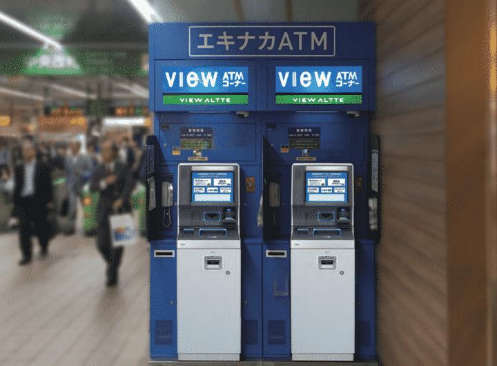 1.駅のATM「VIEW ALTTE」(ビューアルッテ)を使う