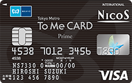 To Me CARD Prime(NICOS)