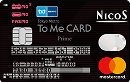 To Me CARD Prime PASMO(NICOS)