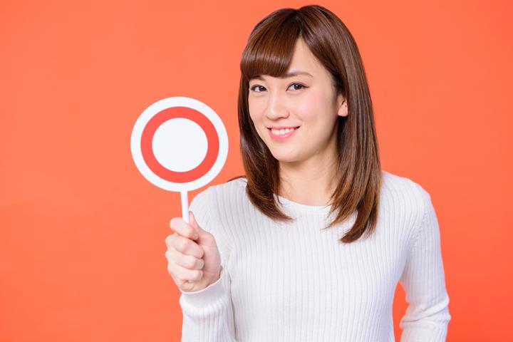 3.付帯保険の約款を確認する