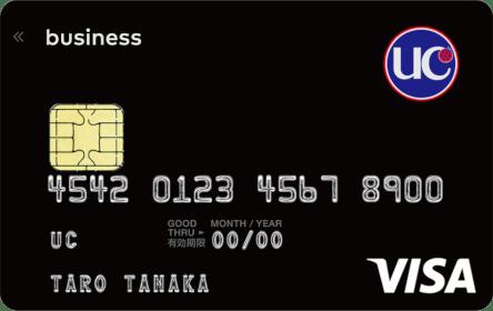 UC法人カード 一般