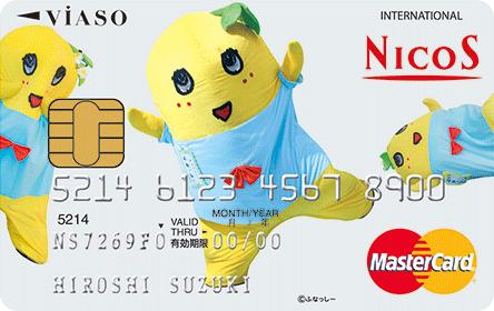 三菱UFJカード VIASOカード(ふなっしーデザイン)