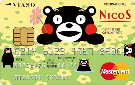 三菱UFJカード VIASOカード(くまモンデザイン)