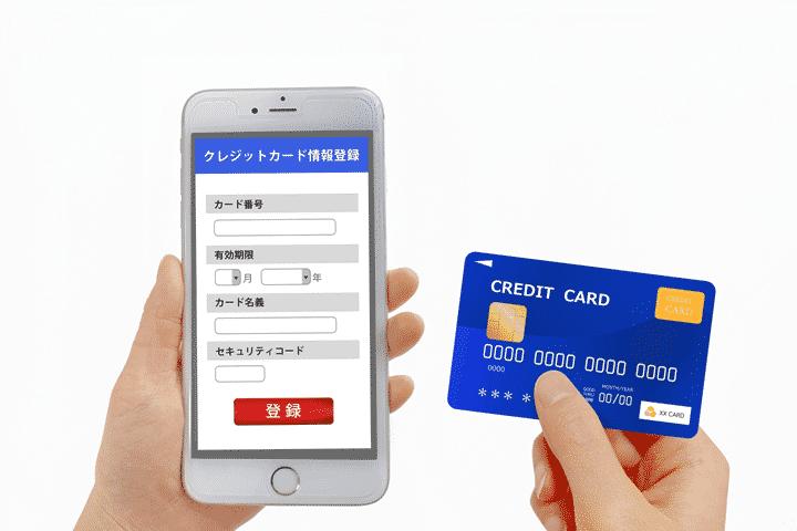コツ1.審査に通りやすいクレジットカードを選ぼう